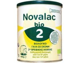 Novalac Bio 2 Βιολογικό Γάλα σε Σκόνη 2ης Βρεφικής Ηλικίας 400gr