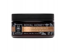 Apivita Royal Honey, Scrub - Απολέπιση Σώματος με Θαλάσσια Άλατα 200ml