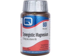 QUEST Synergistic Magnesium 150mg with vitamin B6 - Καλη λειτουργία των νεύρων & των μυών , 60 ταμπλέτες