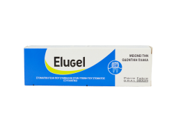 Elgydium Elugel Gel, Γέλη χλωρεξιδίνης* 0,20% για ύψιστη αντιμικροβιακή προστασία,  40 ml