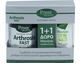 Power Health Classics Platinum Arthrosis Fast Συμπλήρωμα διατροφής που αντιμετωπίζει και ανακουφίζει άμεσα και αποτελεσματικά τη φλεγμονή και τον πόνο, 20caps & ΔΩΡΟ Μαγνήσιο 10 Αναβράζοντα