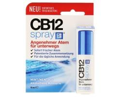 Mylan CB12 Spray Ευχάριστη Αναπνοή κάθε στιγμή, 15ml