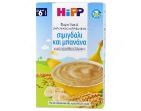 HIPP Φαρίν Λακτέ από σιμιγδάλι και μπανάνα βιολογικής καλλιέργειας από τον 6ο μήνα 450gr