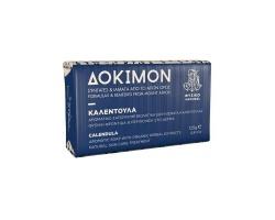 Δόκιμον  Αρωµατικό σαπούνι που περιέχει εκχύλισµα καλέντουλας από βιολογικές καλλιέργειες της Ιεράς Μονής Βατοπαιδίου 125gr