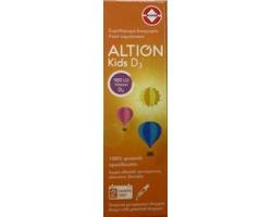 Altion Kids D3 400iu Προσφέρει Υγεία και Σωστή Ανάπτυξη στα Παιδιά 20ml