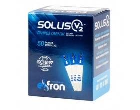 Solus V2 Test Strips Ταινίες Μέτρησης σακχάρου, 50strips