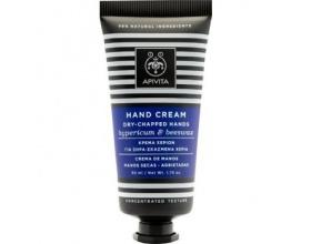 Apivita Dry-Chapped Hands Κρέμα για Ξηρά-Σκασμένα Χέρια Συμπυκνωμένης Υφής,Με Βάλσαμο & Κερί μελισσών  50ml