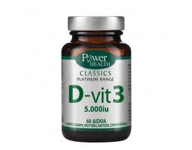 Power Health Classics Platinum D - Vit 3 5,000 IU Vitamin D3 Supplement, 60 tablets