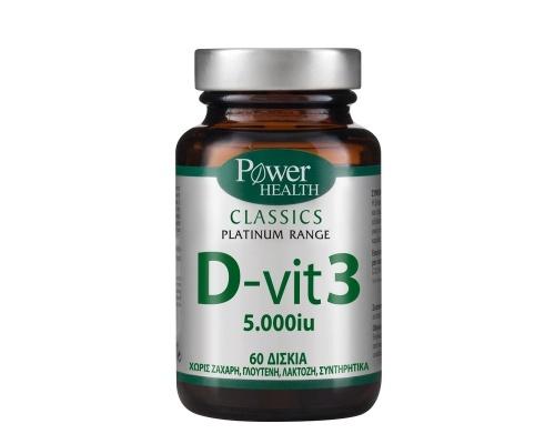 Power Health Classics Platinum D - Vit 3 5.000 IU Συμπλήρωμα Βιταμίνης D3, 60 δισκία