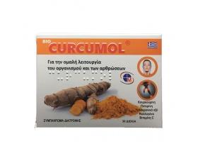 Medichrom Bio Curcumol Συμπλήρωμα Διατροφής με Κουρκουμά Για την Ομαλή Λειτουργία του Οργανισμού και των Αρθρώσεων 30 δισκία