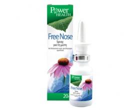 POWER HEALTH Free Nose Spray -Σπρέι για την μύτη με θαλασσινό νερό , ψευδάργυρο, εχινάτσεα 20 ml
