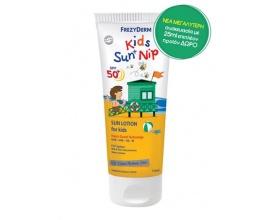 Frezyderm Kids Sun + Nip SPF50+ Παιδικό Αντιηλιακό Γαλάκτωμα για Πρόσωπο & Σώμα με Εντομοαπωθητικούς Παράγοντες, 175ml