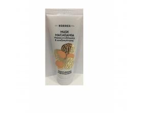 Korres Mask Macadamia Μάσκα Ενυδάτωσης & Αναζωογόνησης με Έλαιο Macadamia 18ml