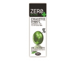 ZERO ACTIVE Καραμέλες με ευκάλυπτο & θυμάρι 0% ζάχαρη 32gr