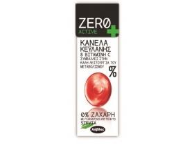 ZERO ACTIVE Καραμέλες με κανέλα κεϋλανης & βιταμίνη C 0% ζάχαρη 32gr