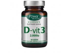 Power Health Classics Platinum Range D-vit3 2000iu  βιταμίνη D 60tabs
