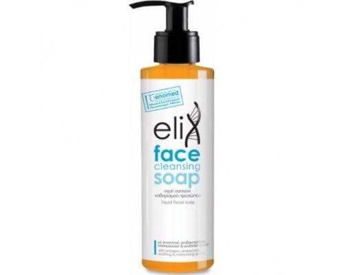 Genomed Elix Face Cleansing Soap Ήπιο υγρό καθαρισμού για το πρόσωπο, ιδανικό για τις λιπαρές με τάση ακμής και μικτές, ευαίσθητες επιδερμίδες, 200ml
