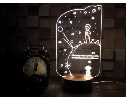 """Φωτιστικό Led O Μικρός Πρίγκιπας """"Little Prince"""" 14cm x 28cm"""