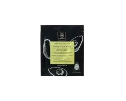 Apivita Express Beauty Tissue Face Mask AVOCADO Μάσκα Προσώπου Για Ενυδάτωση, Καταπράυνση,10ml