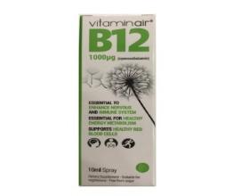 Medicair Vitaminair B12 1000mg Απαραίτητο για την Ενίσχυση του Νευρικού και Ανοσοποιητικού συστήματος 10ml