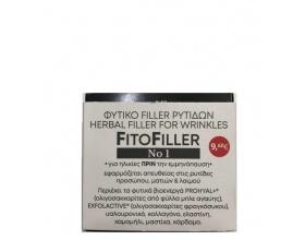 Fito+ Φυτικό Filler Ρυτίδων Fitofiller No1 Ορός για Πρόσωπο, Μάτια & Λαιμό 10ml