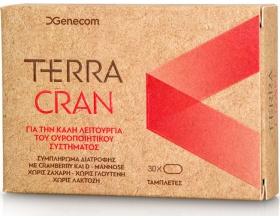 Genecom Terra Cran Συμπλήρωμα διατροφής ειδικά σχεδιασμένο ώστε να ενισχύει και βοηθά στην αντιμετώπιση και πρόληψη παθολογικών καταστάσεων του ουροποιητικού συστήματος 14 sachets