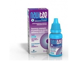 Novax Navitae Plus Οφθαλμικές Σταγόνες για την υγεία των Ματιών & αντιμετώπιση της Ξηροφθαλμίας, 15ml