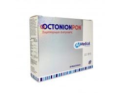 Medical Pharmaqualiy Octonionpon Συμπλήρωμα διατροφής με Κουρκουμά 8 φακελίσκοι