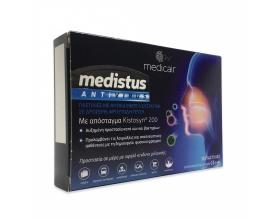 Medistus Antivirus Παστίλιες Κατά των Βακτηρίων Προστασία της υγείας σε αυξημένο κίνδυνο μόλυνσης 10 Παστίλιες