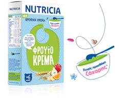 NUTRICIA  Βρεφική Φρουτόκρεμα από 6 μηνών Χωρίς Προσθήκη Ζάχαρης 250gr