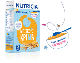 NUTRICIA Μπισκοτόκρεμα Βρεφική Κρέμα από τον 6ο μήνα Χωρίς Προσθήκη Ζάχαρης 250gr