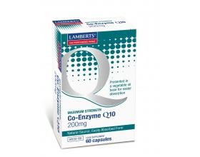 Lamberts Co-Enzyme Q10 200mg,Μοναδικές ευεργετικές ιδιότητες για την καρδιά και το ανοσοποιητικό σύστημα 60 caps