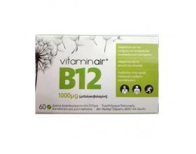 Medicair Vitaminair B12 1000mg Συμπλήρωμα διατροφής απαραίτητο για την ενίσχυση του νευρικού και ανοσοποιητικού συστήματος 60 δισκία διασπειρώμενα στο στόμα