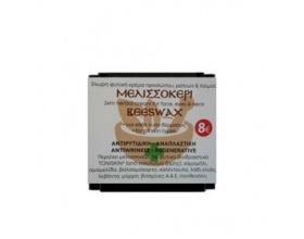 Fito+  Μελισσοκέρι 24ωρη Κρέμα Προσώπου Αντιρυτιδική και Αναπλαστική για Κάθε Τύπο Δέρματος 50ml