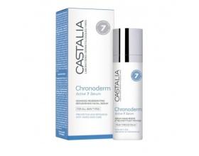 Castalia Chronoderm Active 7 Serum Αντιγηραντικός ορός ανάπλασης  και επανόρθωσης για πρόσωπο και λαιμό, 30ml
