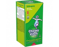 "Vican Chewy Vites Jelly Bears - Iron, Συμπλήρωμα Διστροφής με Σίδηρο για παιδιά όλων των ηλικιών Σε μορφή ""ζελεδάκι"" & σχήμα αρκουδάκι, για να είναι πιό ευχάριστη & διασκεδαστική η λήψη του  60 μασώμενα ζελεδάκια"