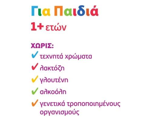 Omega Pharma Broncho Junior Παιδικό Σιρόπι για το Βήχα 1+ Ετών με άρωμα φράουλα 200ml