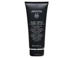 APIVITA Black Detox Cleansing Jelly Μαύρο Gel Καθαρισμού Πρόσωπο & Μάτια με Πρόπολη & Ενεργός Άνθρακας 150ml