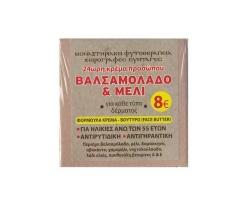 Fito+ Υπερενυδατική Κρέμα Προσώπου με Βαλσαμόλαδο για ηλικίες 55+, 50ml
