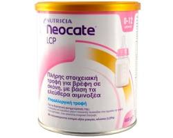 NUTRICIA Neocate LCP Υποαλλεργικό Γάλα για Βρέφη 0-12Μηνών, 400gr