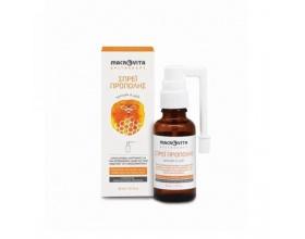 Macrovita Spray Προπόλης για τον Ερεθισμένο Λαιμό, 30ml