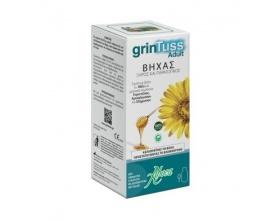 ABOCA Grintuss Σιρόπι για ενήλικες για το ξηρό & παραγωγικό βήχα 180γρ