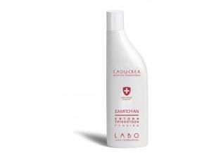 Crescina Caducrex Shampoo Serious Woman Έντονη Τριχόπτωση, 150ml