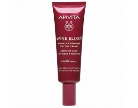 APIVITA Wine Elixir Wrinkle & Firmness Lift Day Cream SPF30 Αντιρυτιδική Κρέμα Ημέρας για Συσφιξη & Lifting Προσώπου, 40ml
