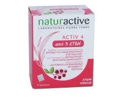 Naturactive Activ 4 Junior Ενίσχυση της άμυνας και της ζωτικότητας του παιδιού σας με γεύση φράουλα,14sachets