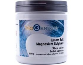 Viogenesis Epsom Salt Magnesium Sulphate Άλατα Epsom και Θειϊκό Μαγνήσιο, 500 gr