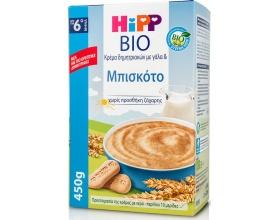 HiPP Κρέμα Δημητριακών με Γάλα και Μπισκότο από τον 6ο μήνα 450γρ