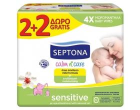 Septona, Calm n Care, Μωρομάντηλα Sensitive με Αμυγδαλέλαιο, 2+2 ΔΩΡΟ των 64 τεμαχίων