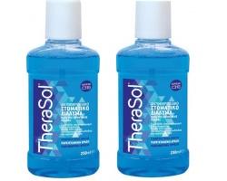 THERASOL Solution Ισχυρό αντιμικροβιακό στοματικό διάλυμα , κατά της οδοντικής πλάκας 250ml + 250ml