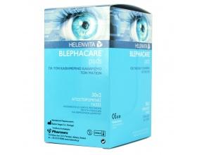 HELENVITA Blephacare Pads Αποστειρωμένες Υποαλλεργικές Γάζες για τον Καθαρισμό των Ματιών 30x2